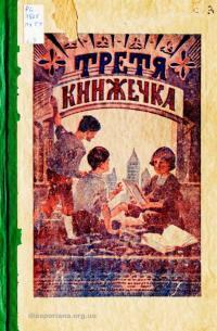 book-13605