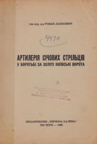 book-1362