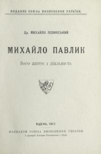book-1363