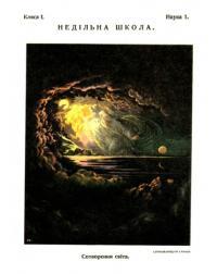book-13669