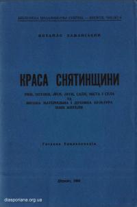 book-13673
