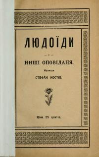 book-1370