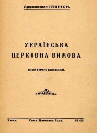 book-13704
