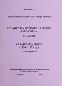 book-13710