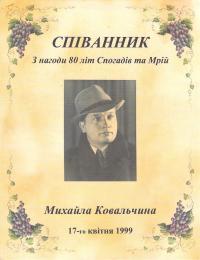 book-13725