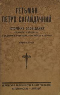 book-1373