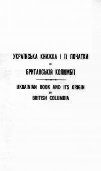 book-13730