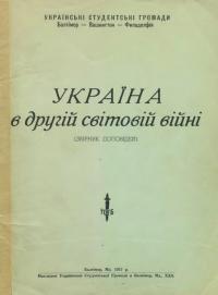 book-13732