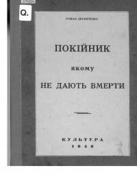 book-1375