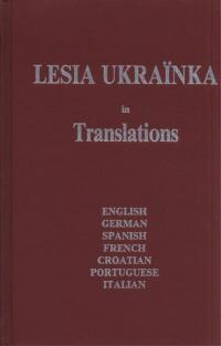 book-13774