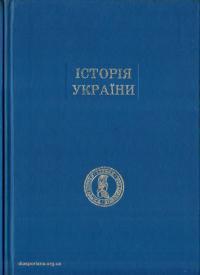 book-13788