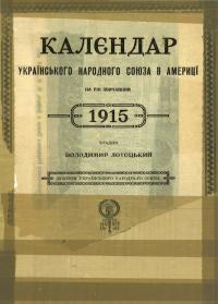 book-1379