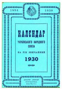 book-1380