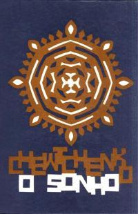 book-13802