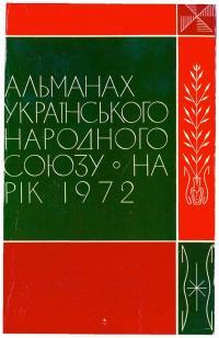 book-1381