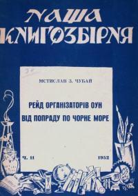 book-13826