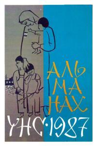 book-1383