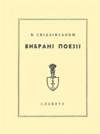 book-13830