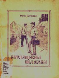 book-13832