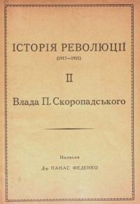 book-13843