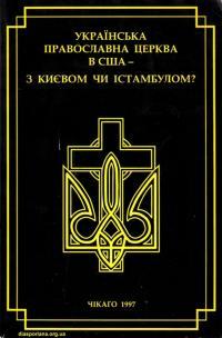 book-13854