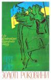 book-1387