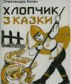 book-1389