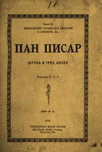 book-13893