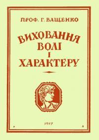 book-1390