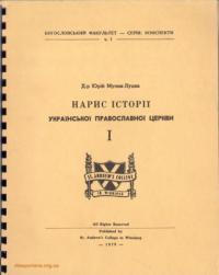 book-13900