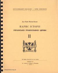 book-13901