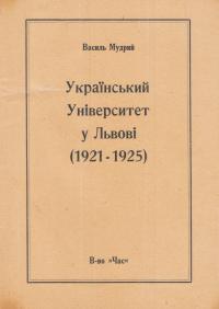 book-1395