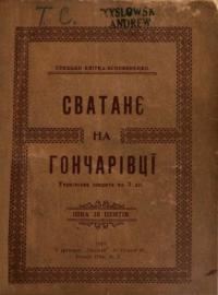 book-13989