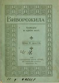book-13990