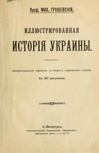 book-13991