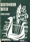 book-13999