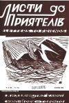 book-14003