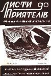 book-14007
