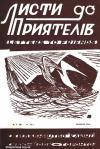 book-14008