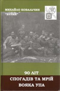 book-14027