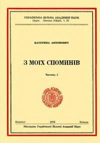 book-14028