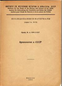 book-14044