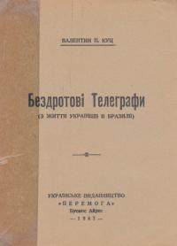 book-1405