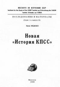 book-14076