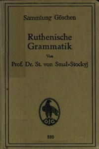 book-14077