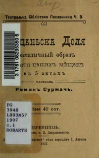 book-14094