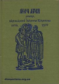 book-14101