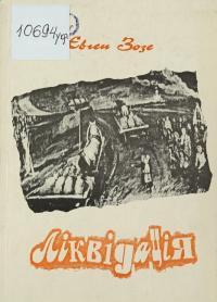 book-14120