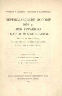 book-14130