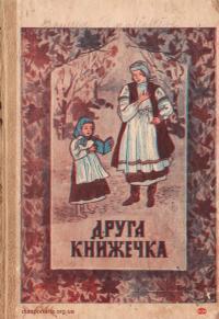 book-14131